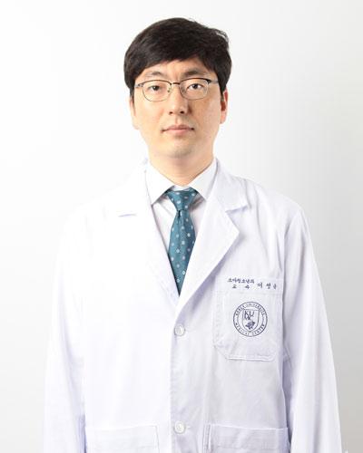 소아청소년과 이성욱 교수