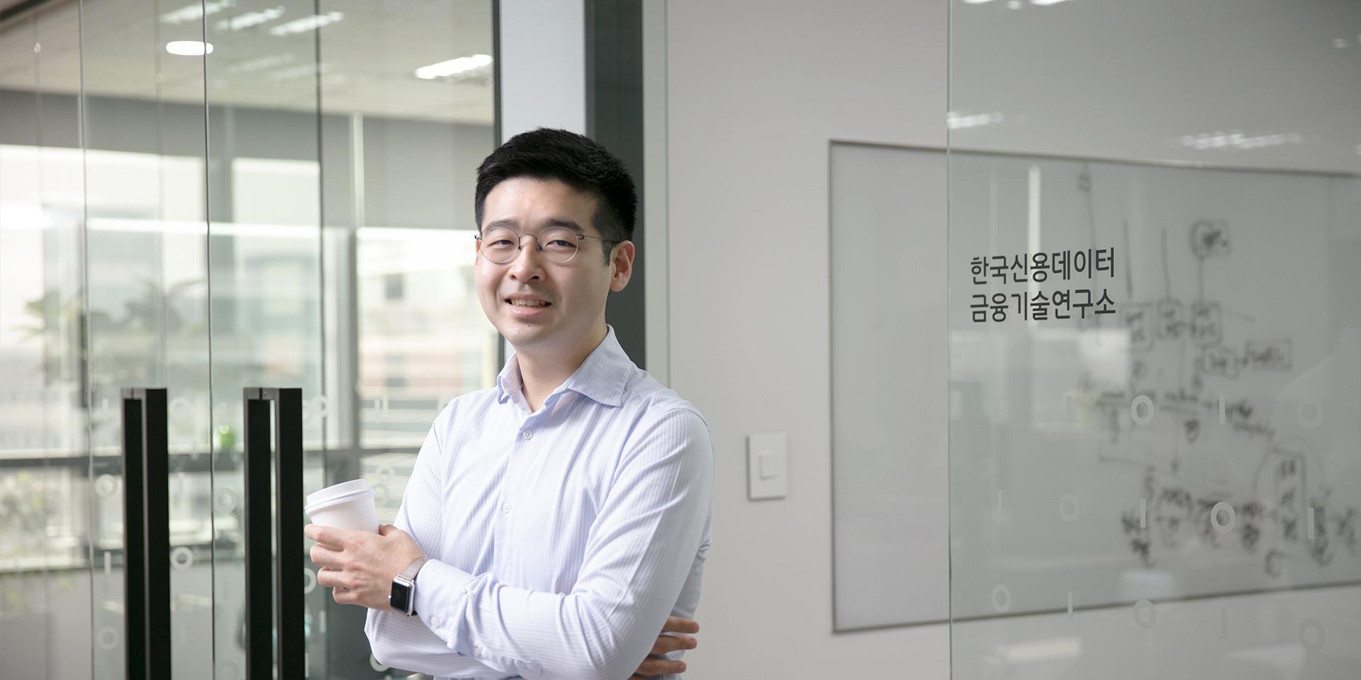 '캐시노트'를 개발·출시한 '한국신용데이터'