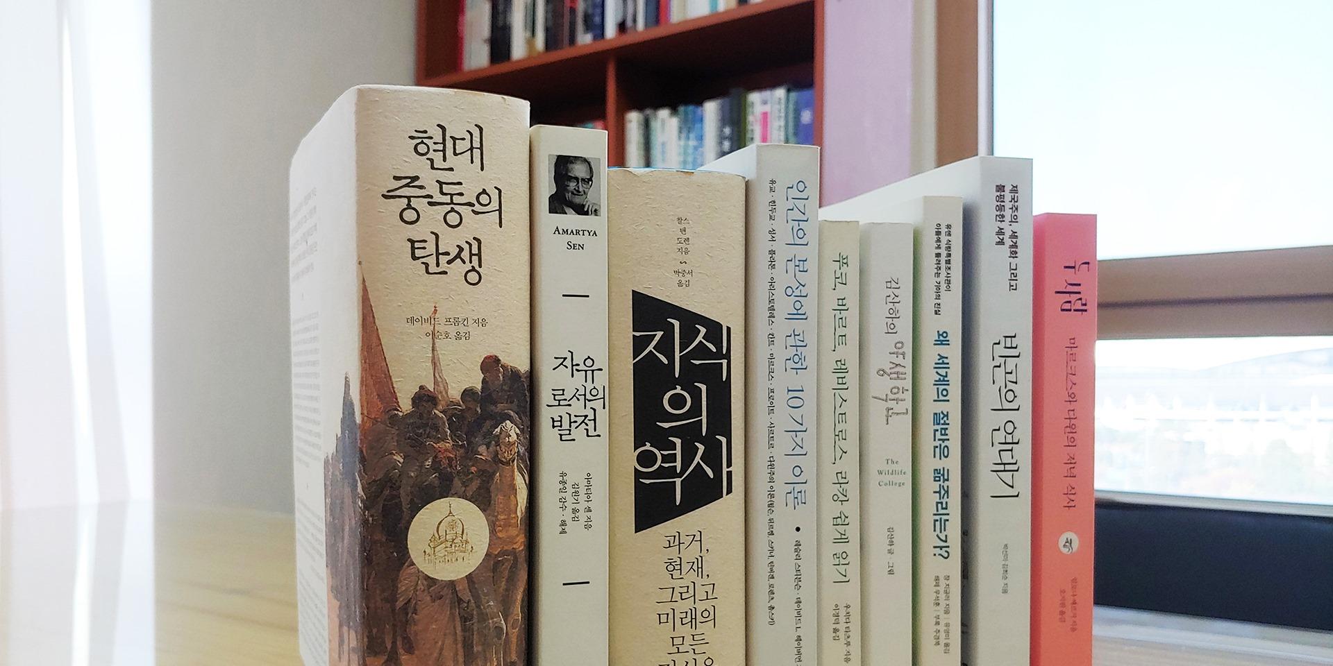 [우리시대, 독립출판] 도서출판 갈라파고스