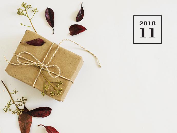노란우산공제 [2018.11] - 노란우산 희망더하기+