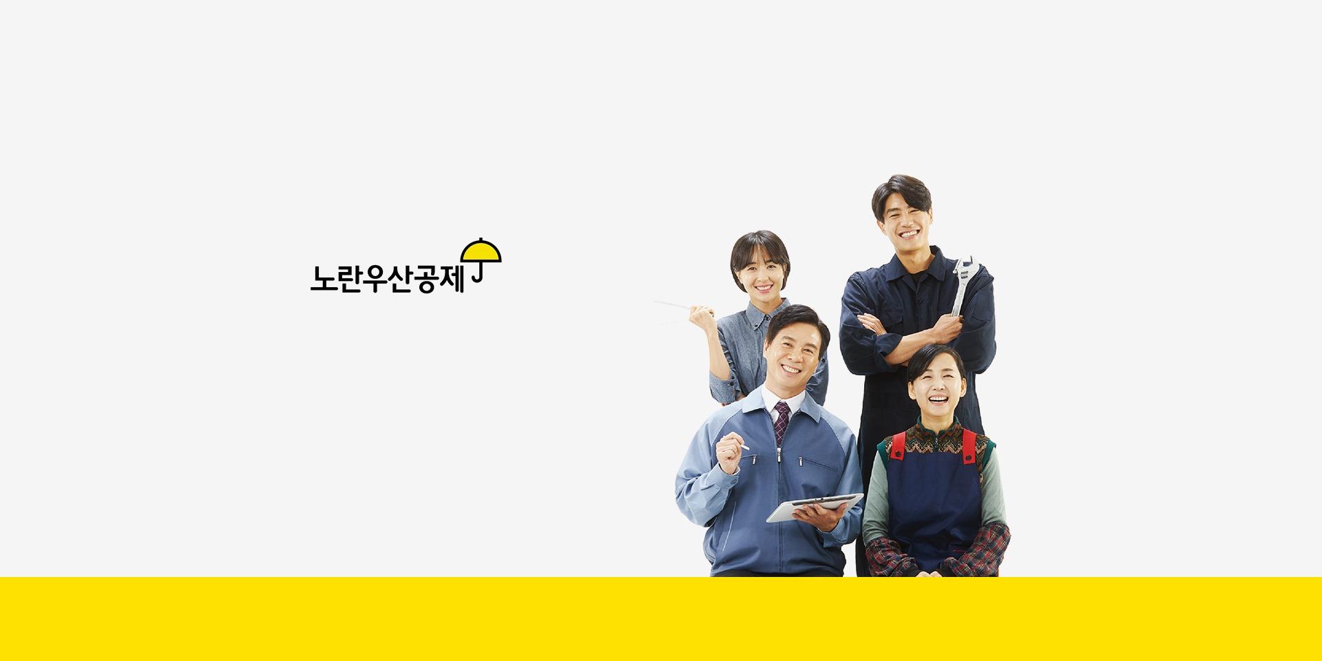 부산광역시 희망장려금 안내 및 지역통합 안내