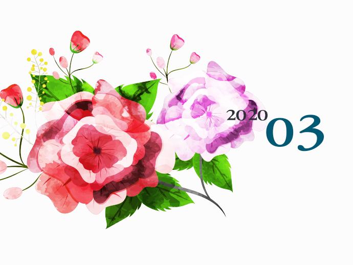 노란우산공제 [2020.03] - 노란우산 희망더하기+